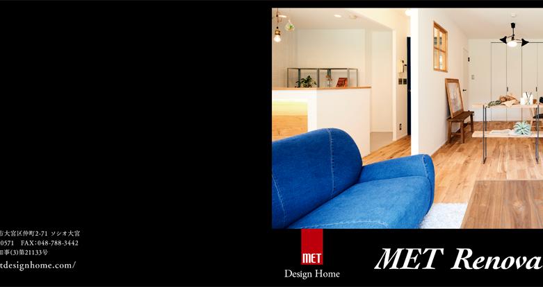 MET Design Home株式会社様